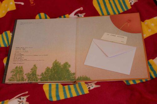 絵本についてるお手紙