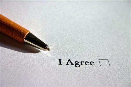 商業出版契約書に同意