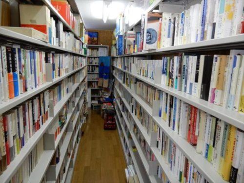 わがやの書庫