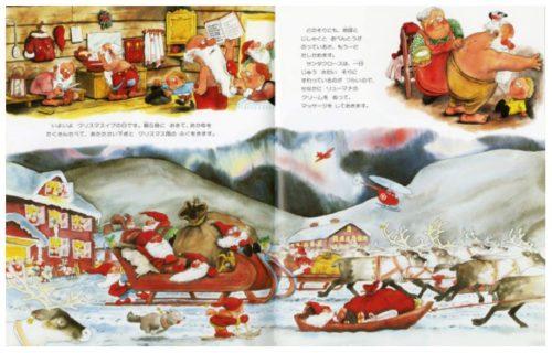 クリスマス絵本の中のサンタ