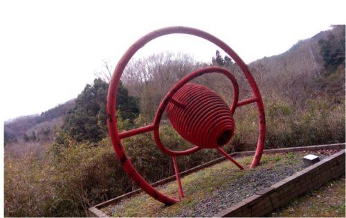 現代彫刻〈射影子午線〉